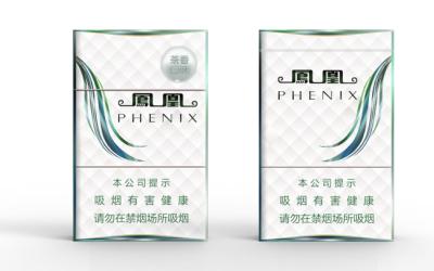 凤凰牌香烟包装设计