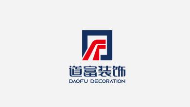 道富装饰公司LOGO乐天堂fun88备用网站
