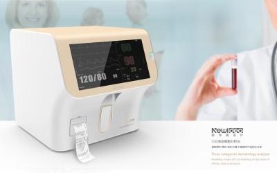 医疗检测产品设计