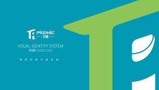 π链生鲜品牌VI设计