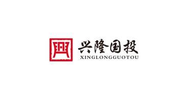 兴隆国投公司LOGO设计