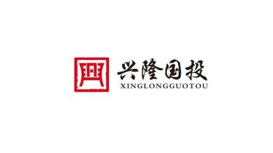 兴隆国投公司LOGO乐天堂fun88备用网站