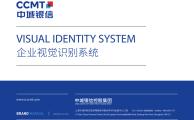 中城银信品牌形象设计