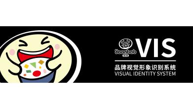 饭饭餐饮品牌VI设计