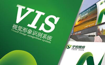 农业集团Logo/VI设计
