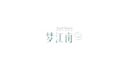 江南特色餐厅logo及VI设计