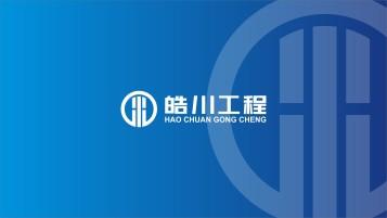 皓川工程公司LOGO设计
