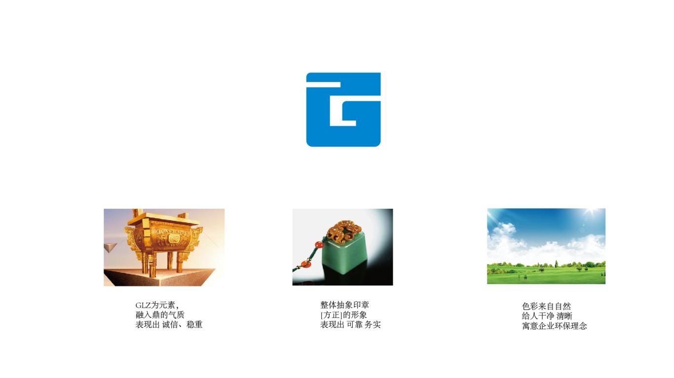 谷拉泽品牌LOGO设计中标图3