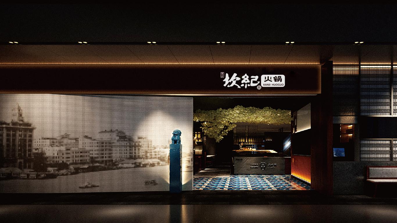 坎纪广锅品牌LOGO设计中标图3
