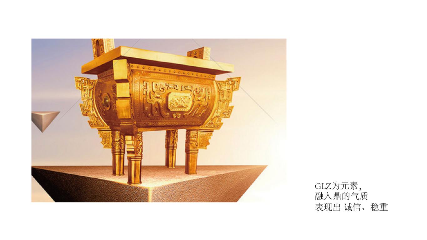 谷拉泽品牌LOGO设计中标图0