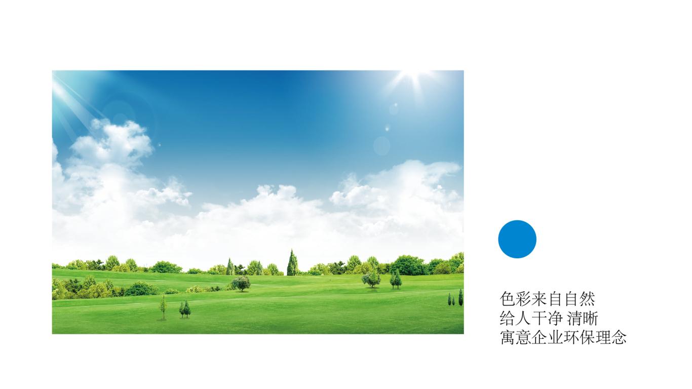 谷拉泽品牌LOGO设计中标图2