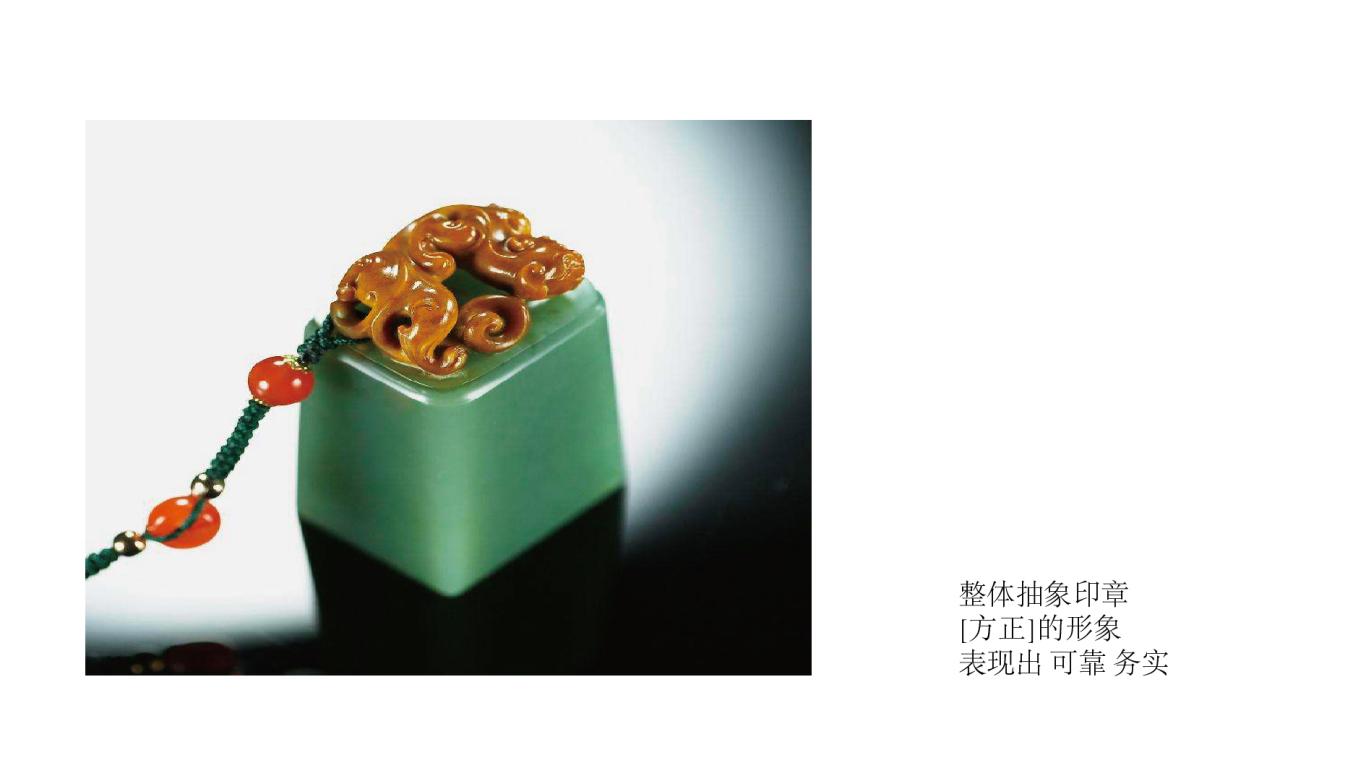 谷拉泽品牌LOGO设计中标图1