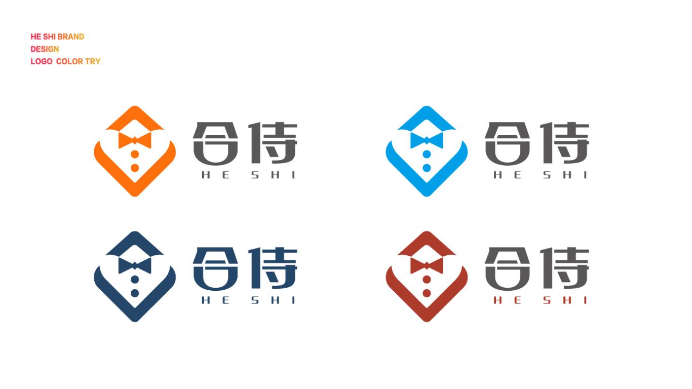 合侍品牌LOGO设计中标图3