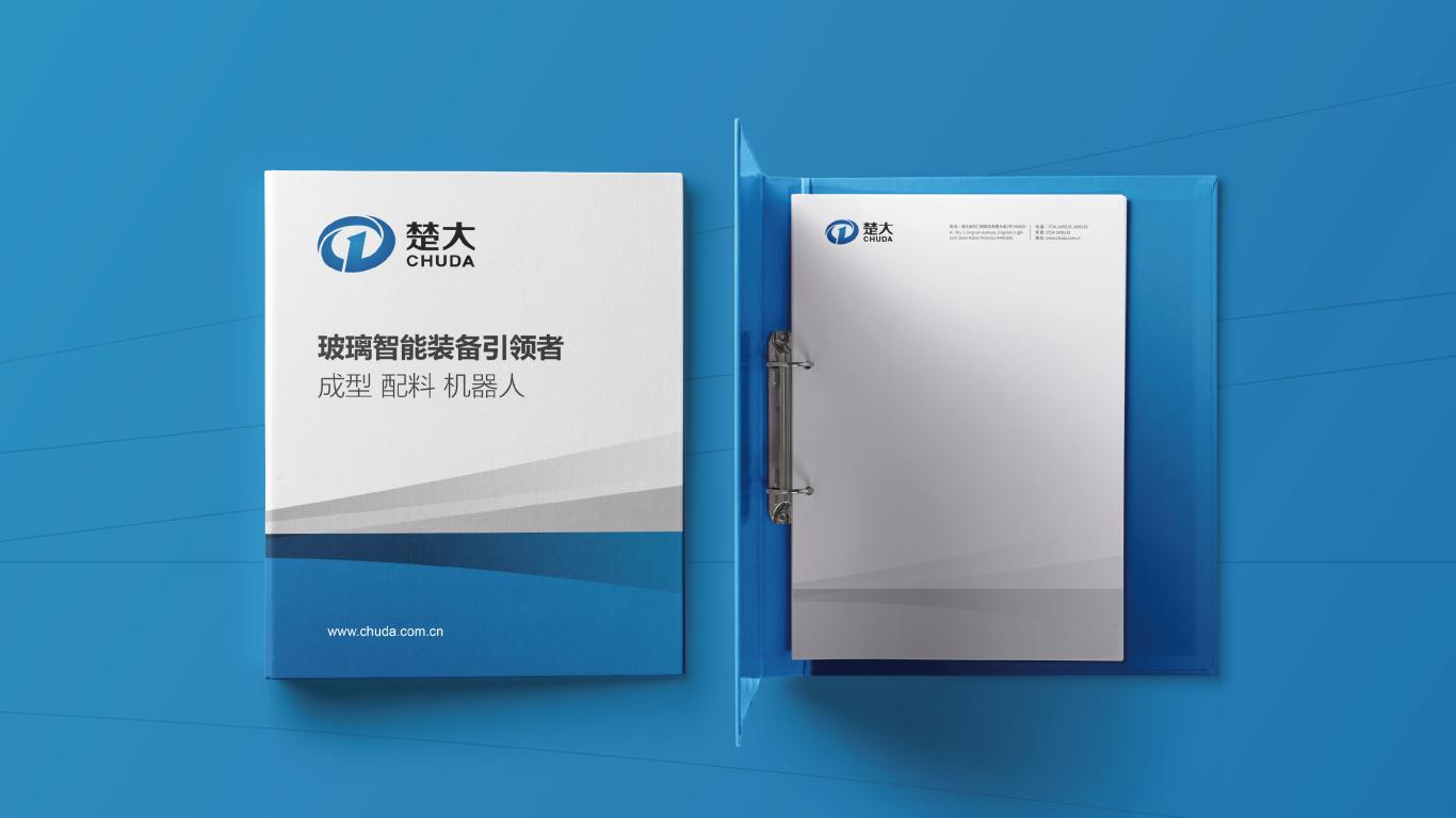 楚大机电公司VI设计中标图7