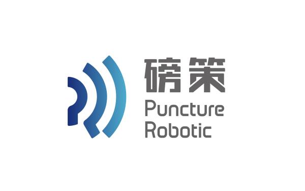 磅策-医疗器械-logo设计
