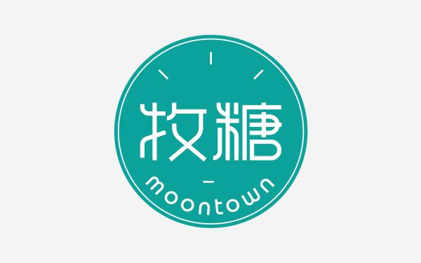 牧糖-休闲食品-logo设计