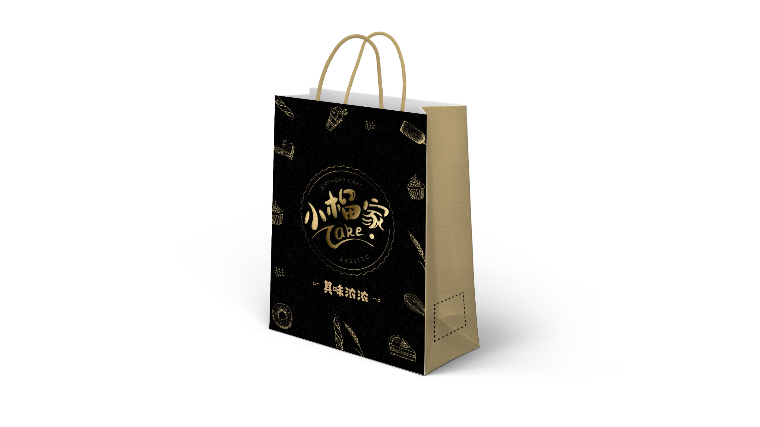 鼎石餐饮品牌包装设计