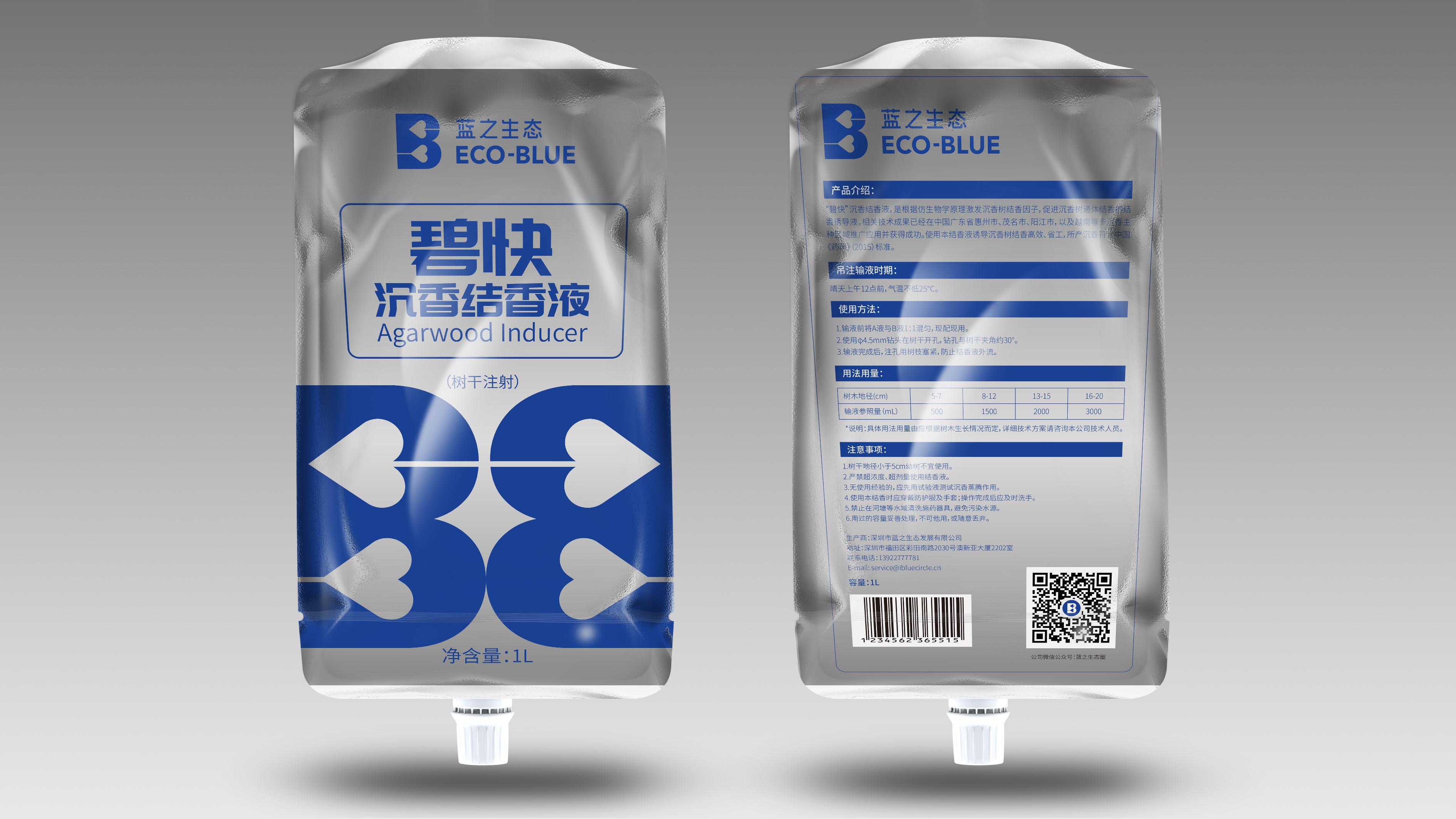 蓝之生态公司包装设计