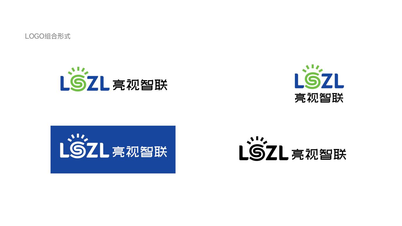 亮视品牌LOGO万博手机官网中标图3