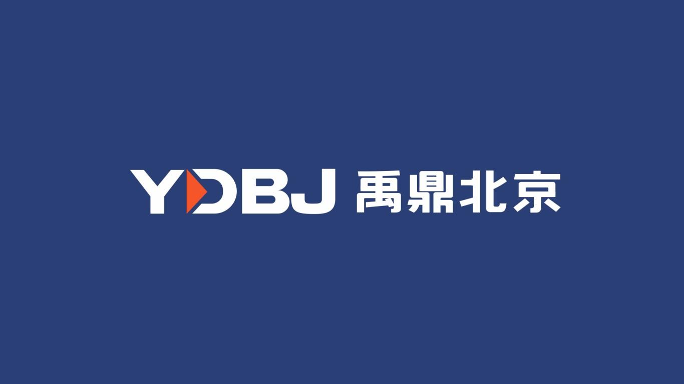 北京禹鼎品牌LOGO设计中标图2
