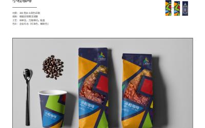 云南保山农业区域公用品牌