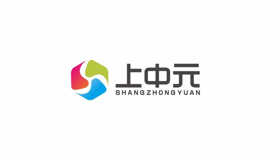 上中元品牌LOGO万博手机官网