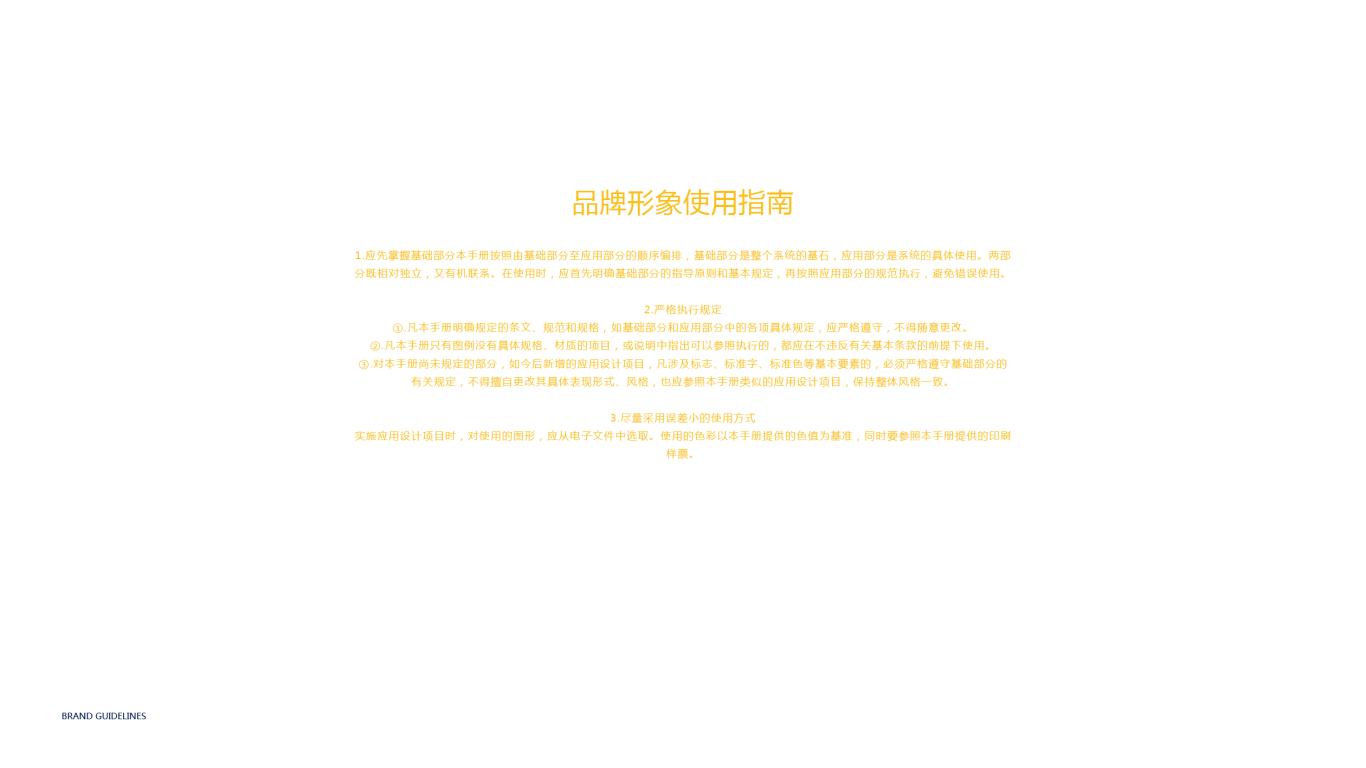 地壹涂料品牌VI设计中标图1