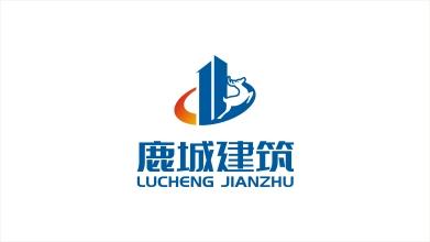 河南鹿城建筑公司LOGO設計