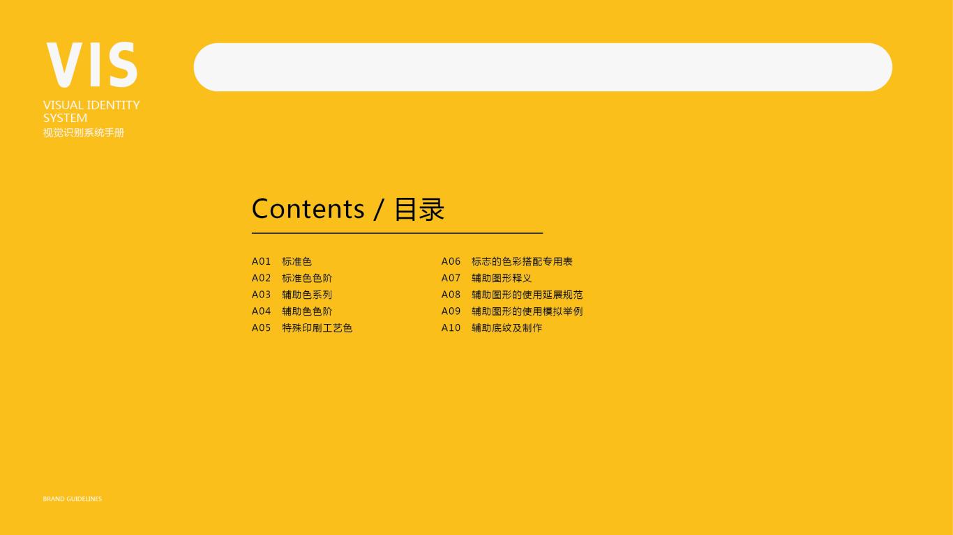 地壹涂料品牌VI设计中标图2