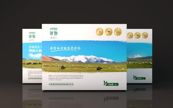 牛羊肉包装盒