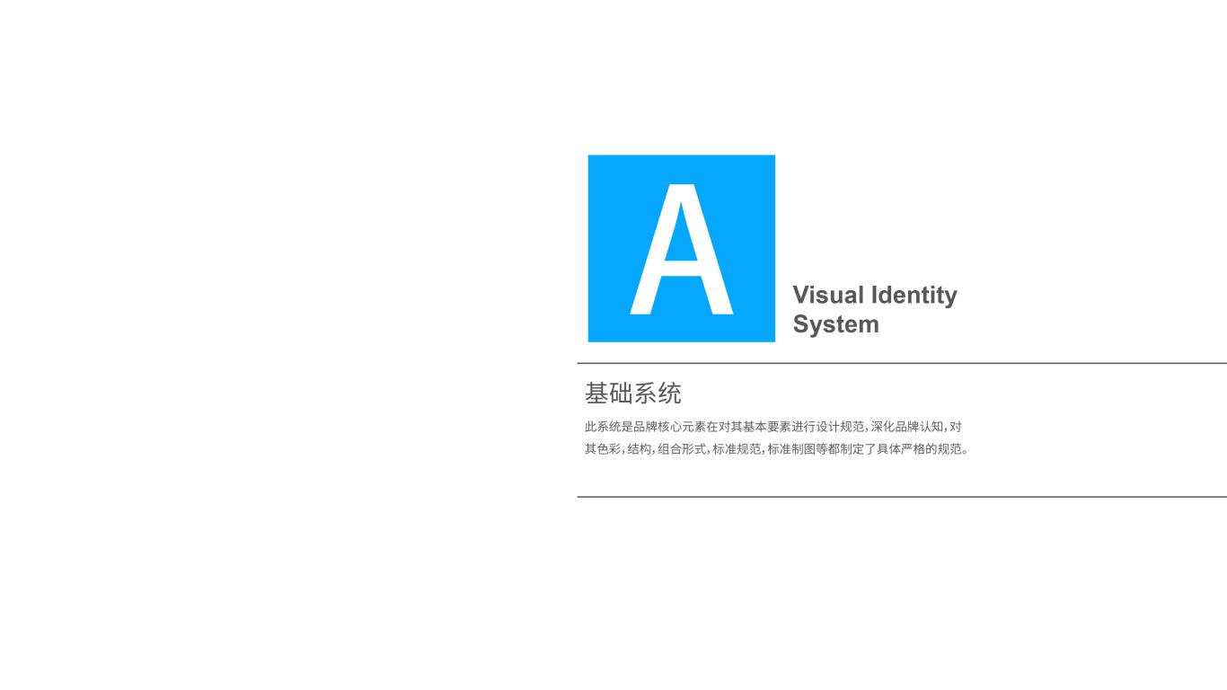 咚咚租品牌VI设计中标图1