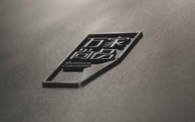 万家尚品全屋定制logo万博手机官网