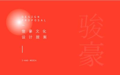 传媒logo品牌设计