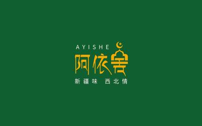 餐飲行業logo設計——疆菜品...