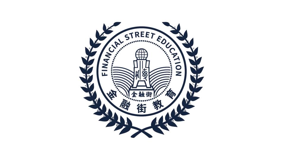 北京金融街教育公司LOGO万博手机官网