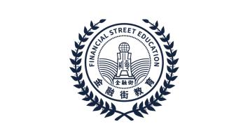 北京金融街教育公司LOGO设计