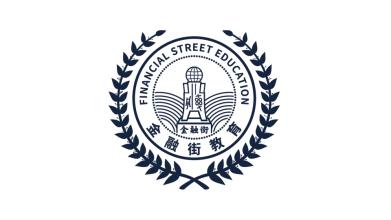 北京金融街教育公司LOGO乐天堂fun88备用网站