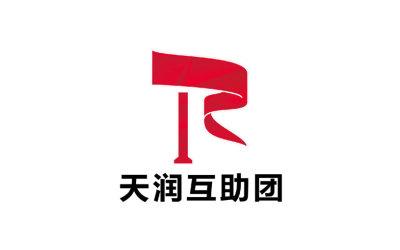天润互助团商标设计