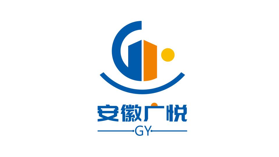 安徽广悦建筑劳务公司LOGO设计