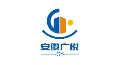 安徽廣悅建筑勞務公司LOGO設計