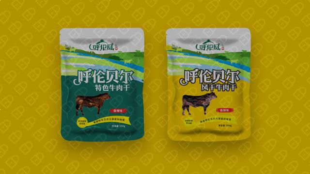呼伦风牛肉干品牌包装设计入围方案1