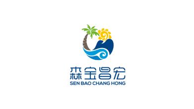 森寶昌宏公司LOGO設計