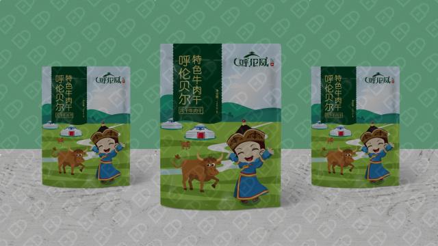 呼伦风牛肉干品牌包装设计入围方案2