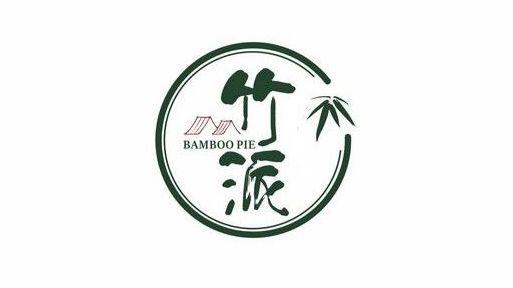 竹派商务服务公司LOGO设计
