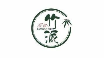 竹派商務服務公司LOGO設計