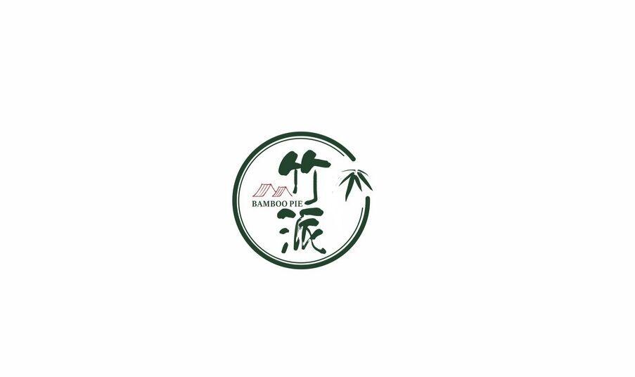 竹派商务服务公司LOGO设计中标图0