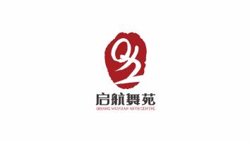启航舞苑艺术中心LOGO设计