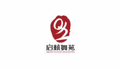 启航舞苑艺术中心LOGO乐天堂fun88备用网站