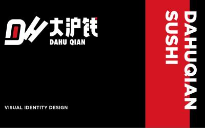 寿司品牌LOGO设计