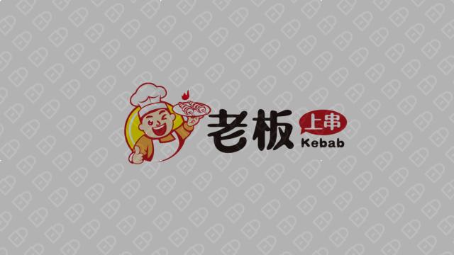 老板上串餐饮品牌LOGO万博手机官网入围方案2